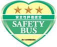 SAFETY BUS mark_03.jpg